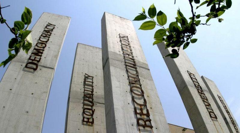 El museo del apartheid en Johannesburgo